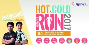 Hot & Cold Charity Run 2017