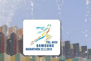 The Tel Aviv Samsung Marathon 2018 - Race Connections