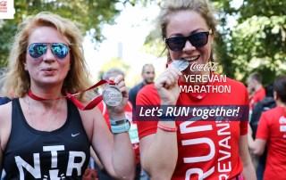 The Coca-Cola Yerevan Marathon 2018 - Race Connections