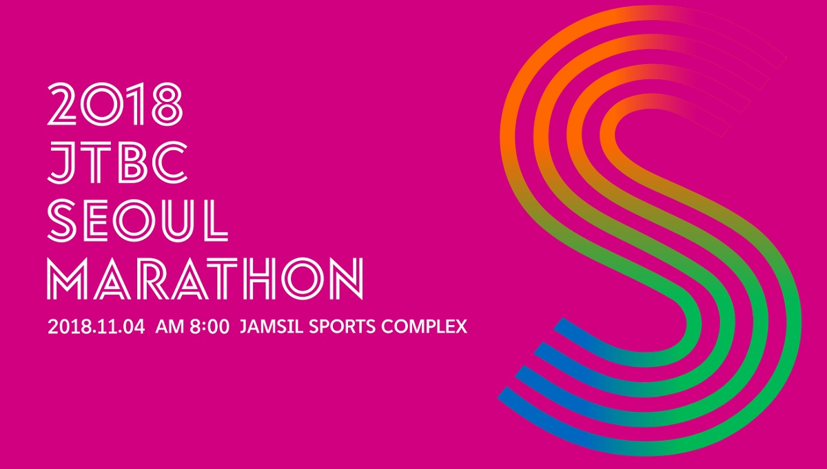 The JTBC Seoul Marathon 2018 Event - Race Connections