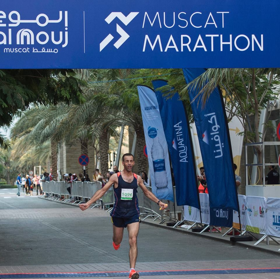 Al Mouj Muscat Marathon 2019 - Race Connections