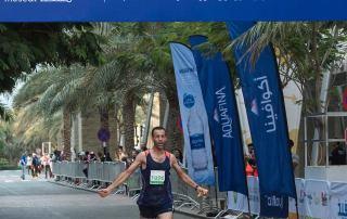 Al Mouj Muscat Marathon 2019 - Race Connections