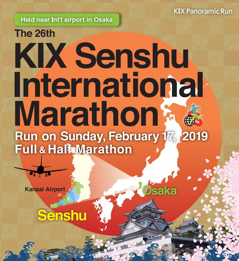 KIX Senshu International Marathon - Race Connections