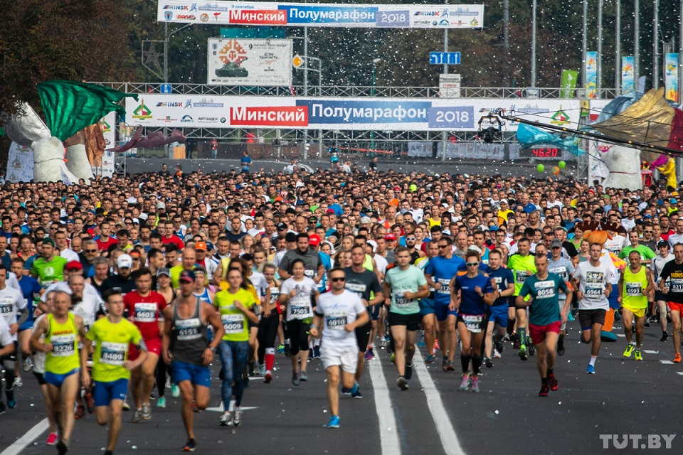 Minsk Half Marathon 2018 Review - Photo by Tut.By - Race Connections