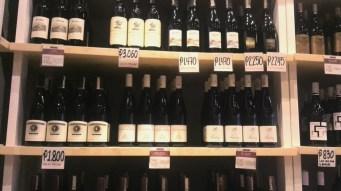 Wine Depot sample selection