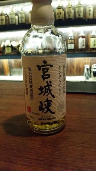 Whisky at LIT