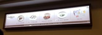 myeongdong-kyoja-menu