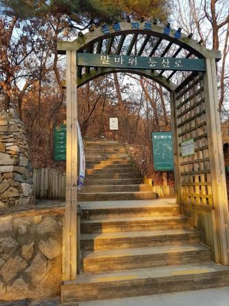 entrance-to-our-mountain-hike