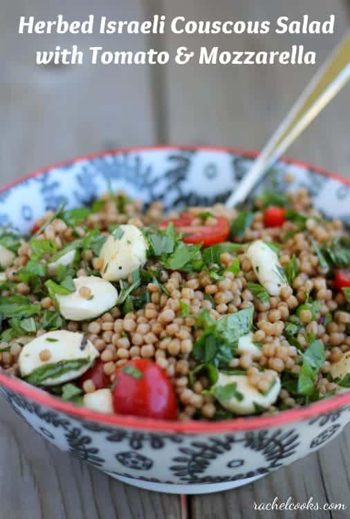 Israeli Couscous Salad with Fresh Herbs, Tomato and Mozzarella | RachelCooks.com