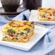 这蛋清砂锅红薯皮是一个完美的补充提前早餐!与蛋白质和蔬菜包装,它都将上午让你充分长!得到RachelCooks.com配徳赢vwin pk10方!