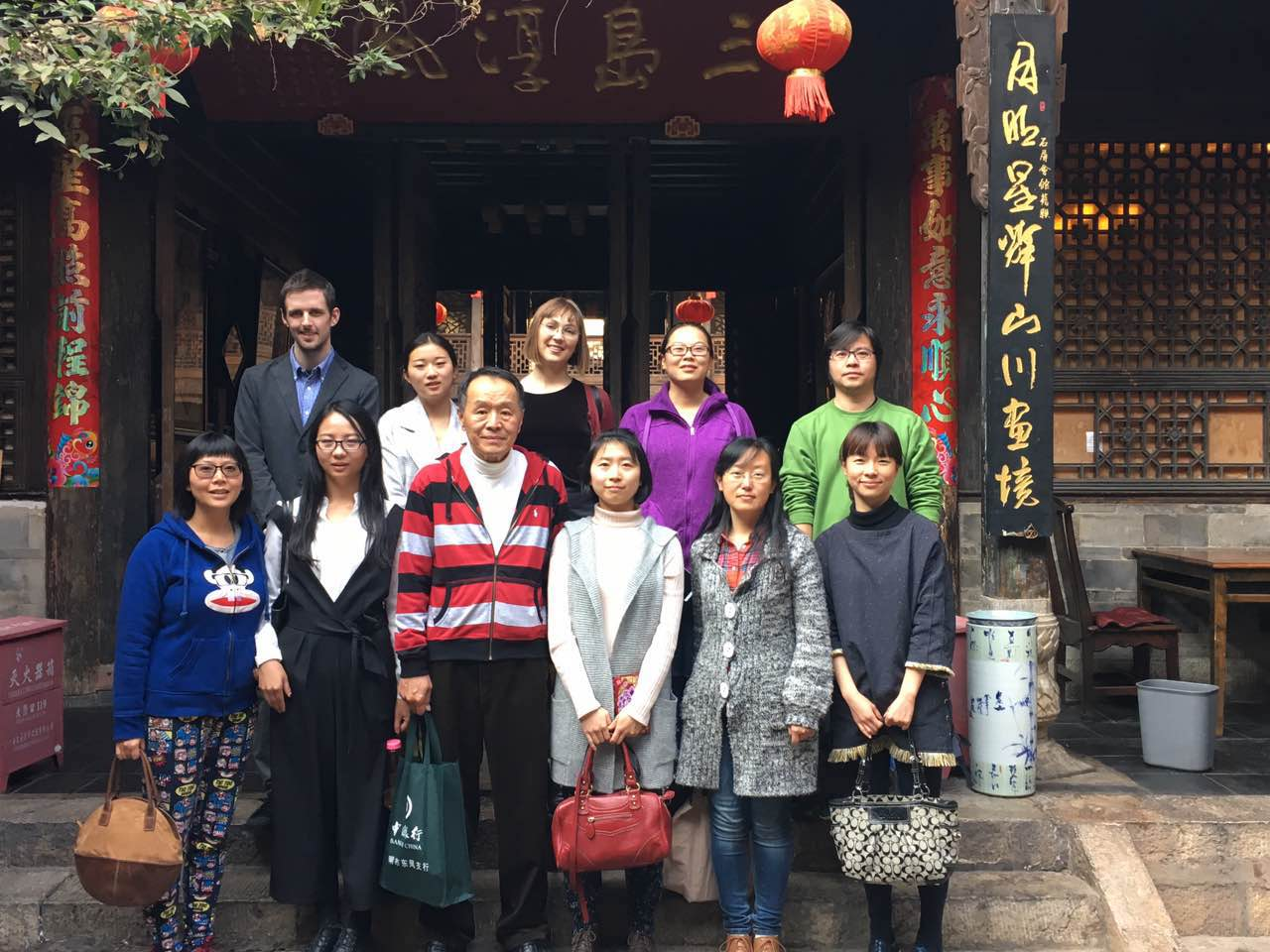 Yunnan Health And Development Research Association Group Photo