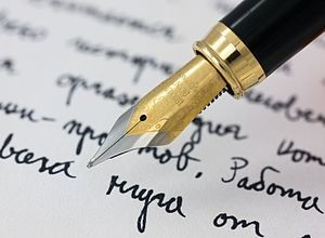 Fountain Pen with writing