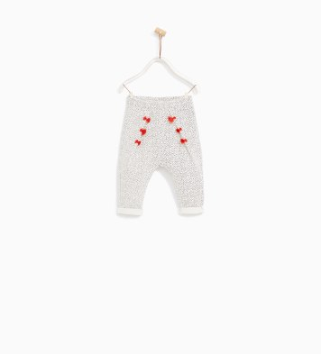 Speckled Trouser with Pompoms