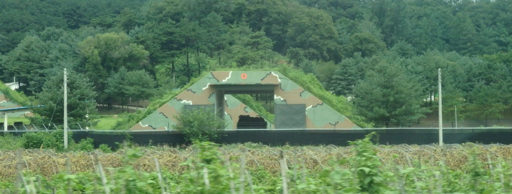 A bunker of some sort that we spotted in the countryside near the DMZ.