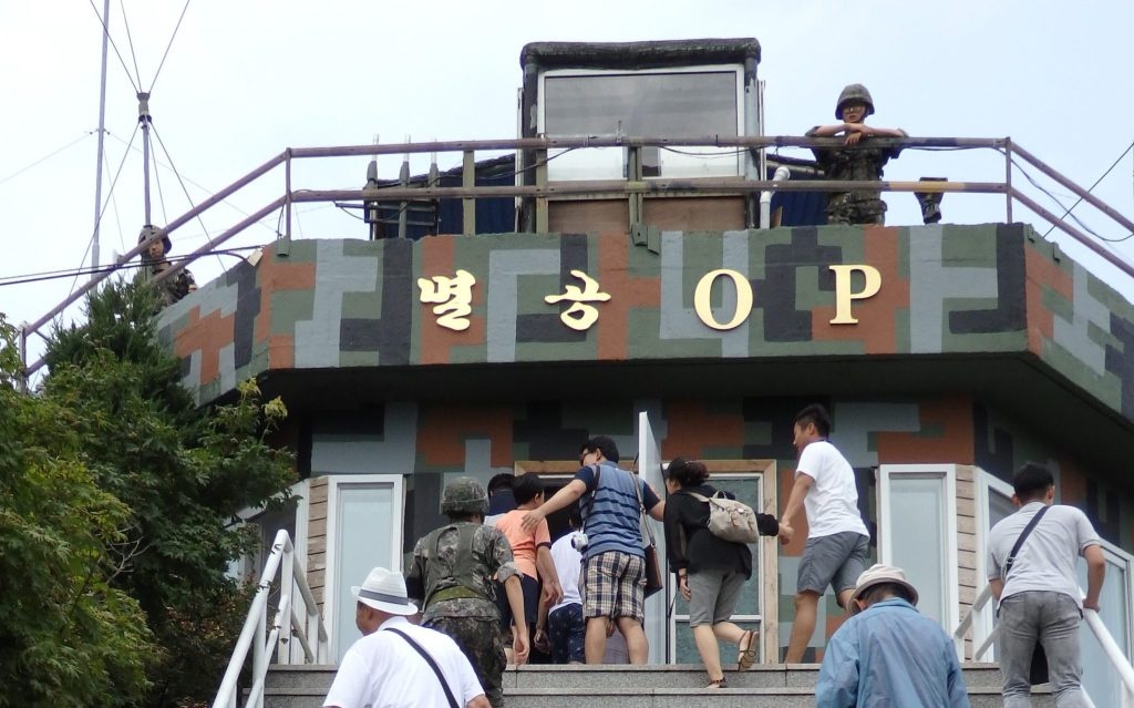 The entrance to the watchtower overlooking the DMZ.