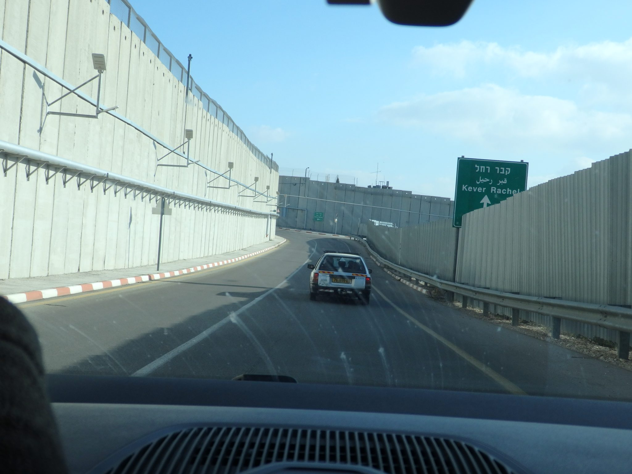 the road to Rachels Tomb, as seen through the windshield