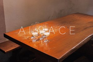 Alsace Wine Route: Wine tasting