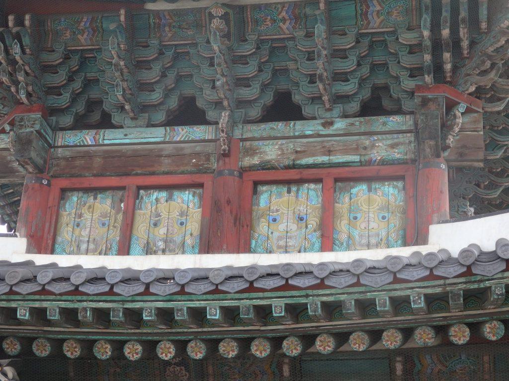 close-up of some of the paintwork on Janganmun Gate, Suwon, South Korea