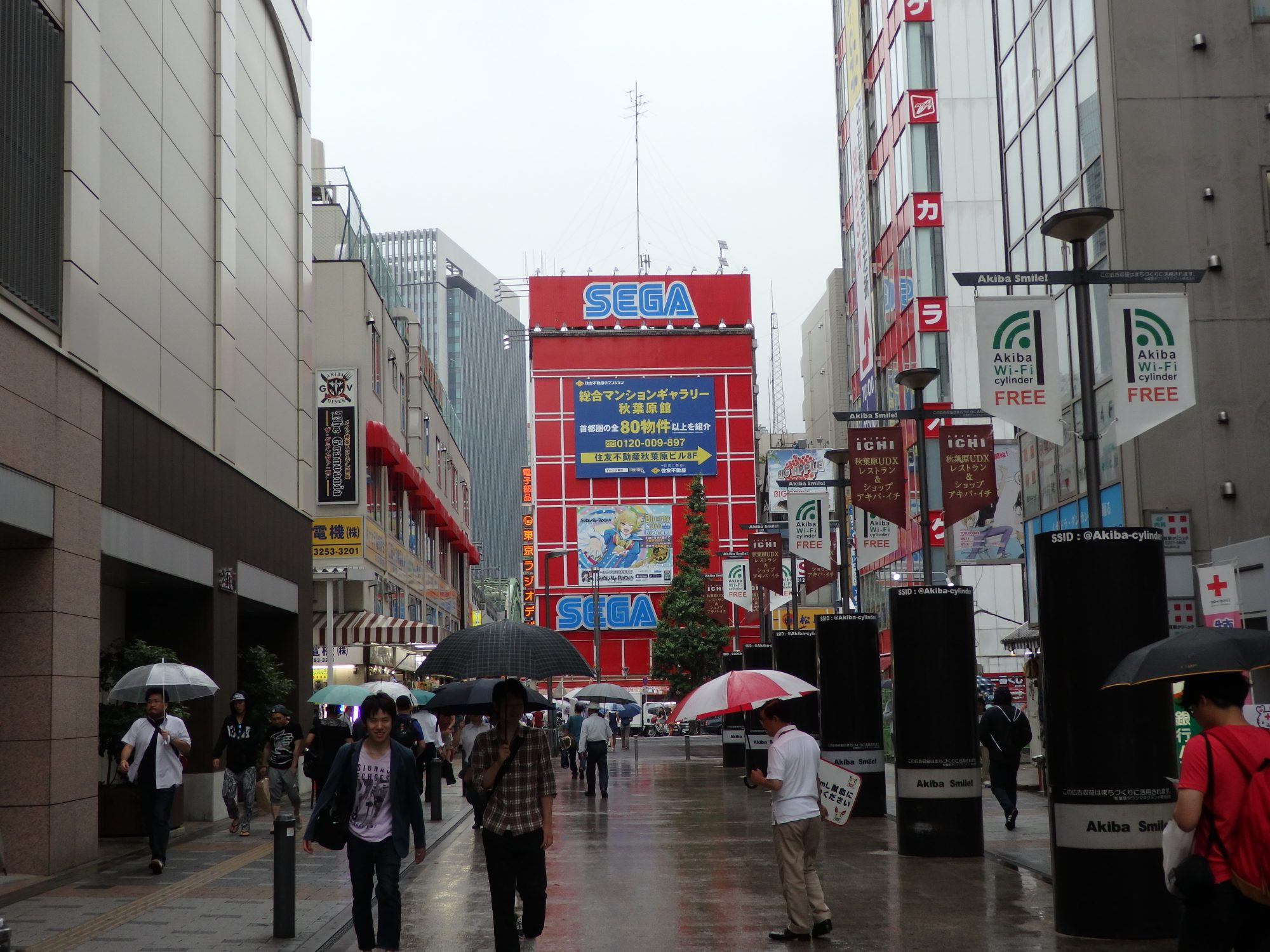 another street view in Akihabara, Tokyo