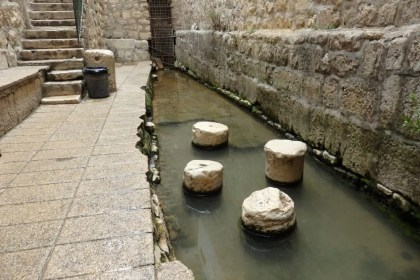 Visiting the City of David: Siloam Pool