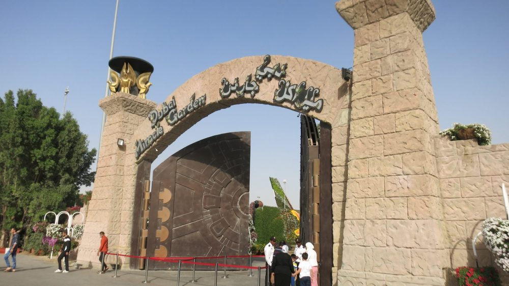 The entrance gate to Dubai Miracle Garden