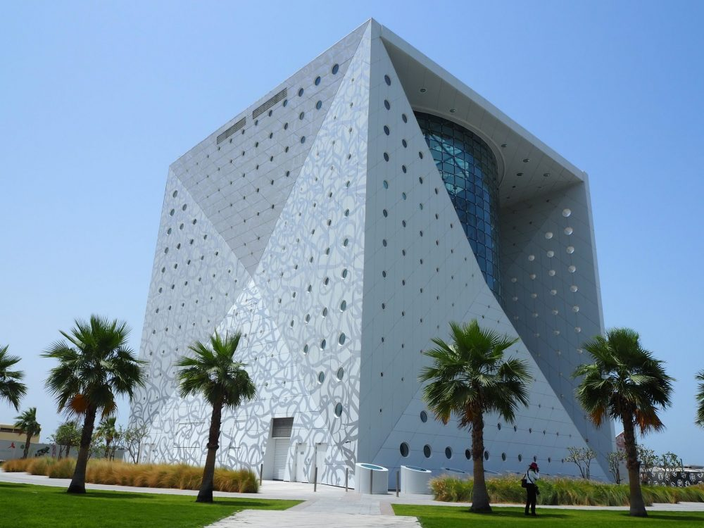 The Green Planet's striking building in Dubai
