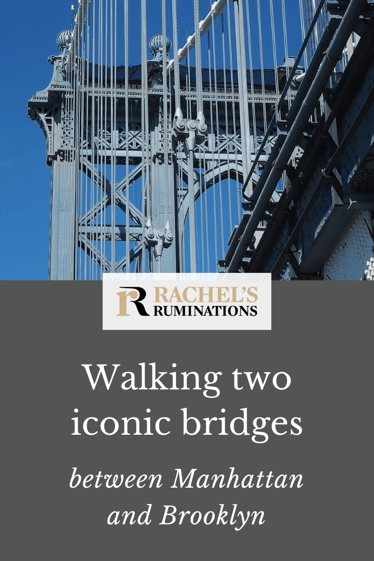 A very popular thing to do in New York City is to walk across the Brooklyn Bridge. Did you know, though, that you can also walk across the Manhattan Bridge? #newyorkcity #manhattan #brooklyn #brooklynbridge #manhattanbridge #rachelsruminations via @rachelsruminations