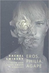 Eros cover