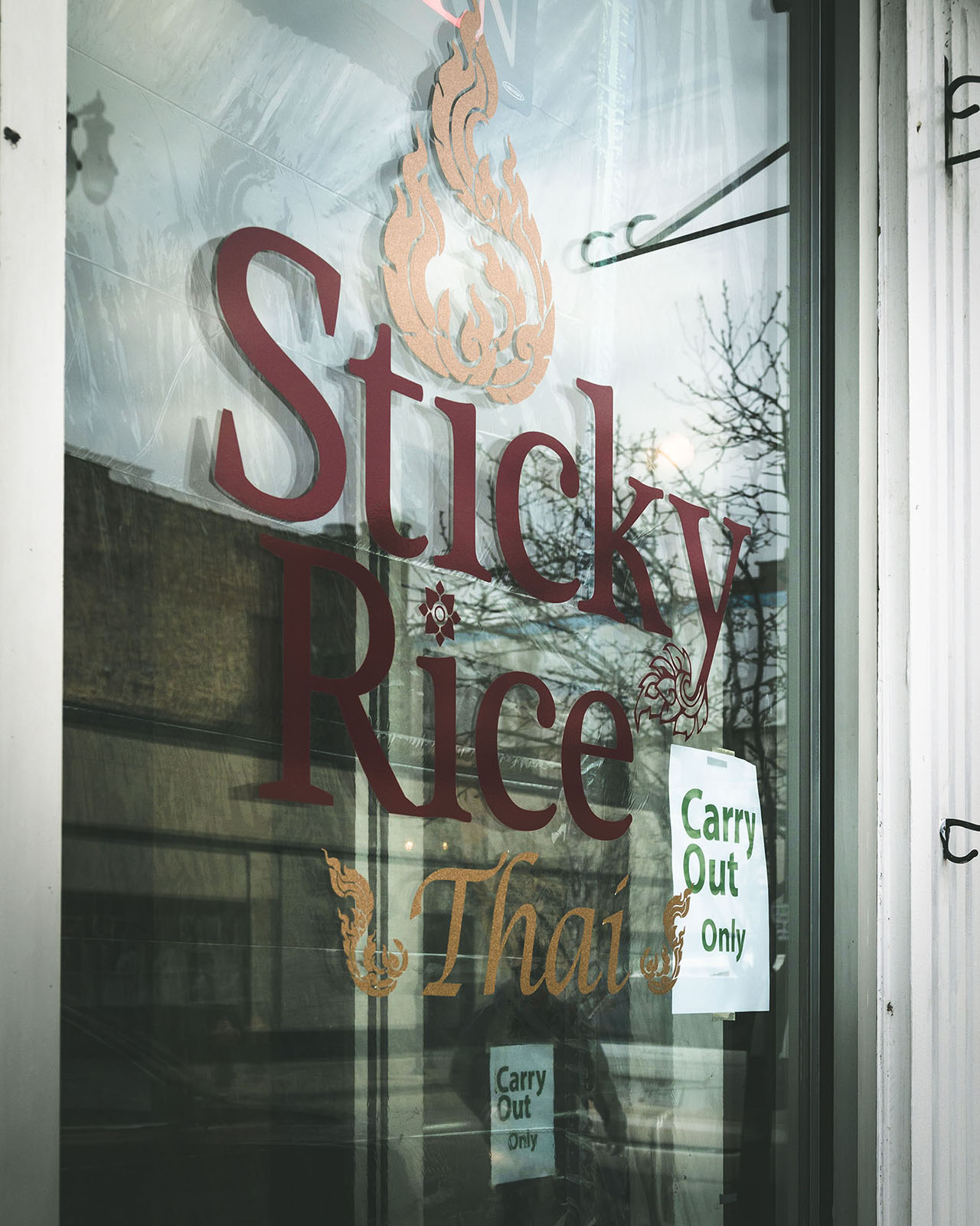 Sticky Rice, Racine Wisconsin