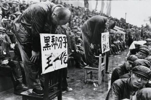 revolucioncultural