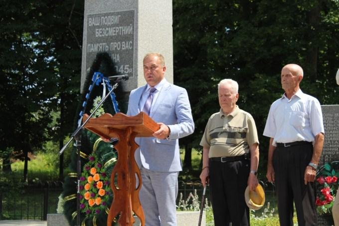 Уманщина відзначила День скорботи і вшанування пам'яті жертв війни