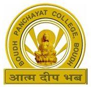 Boudh Panchayat College, Odisha