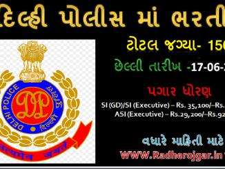 1564 Sub-Inspectors in Delhi Police
