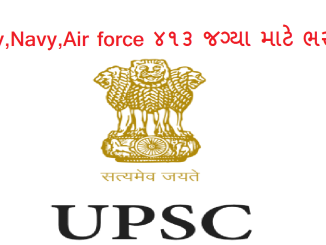 UPSC NDA NA (II) Recruitment 2020