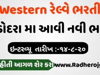 Western Railway Vadodara Division