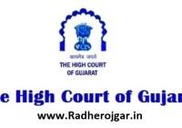 High Court of Gujarat Peon Wait List Declared