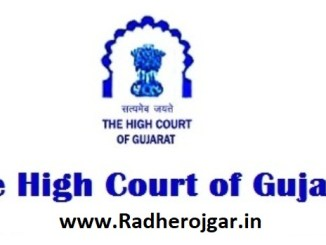 High Court of Gujarat Peon Wait List Declared