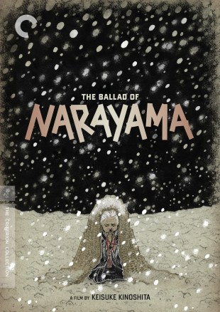 ballad_of_narayama_criterion