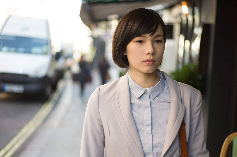 Films in London today: THE RECEPTIONIST at Barbican (23 JUL).