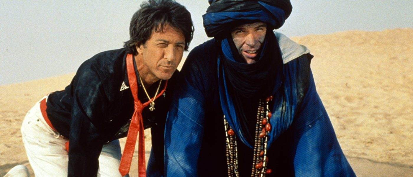 Films in London today: ISHTAR at ICA (23 SEP).