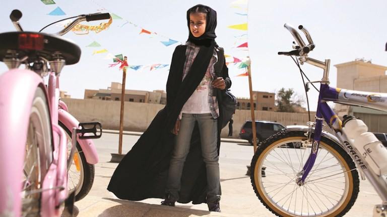 Films in London today: WADJDA at Rich Mix (02 OCT).