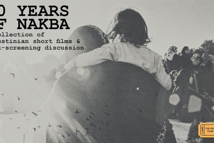 Films in London today: 70 YEARS OF NAKBA at Genesis Cinema (08 NOV).