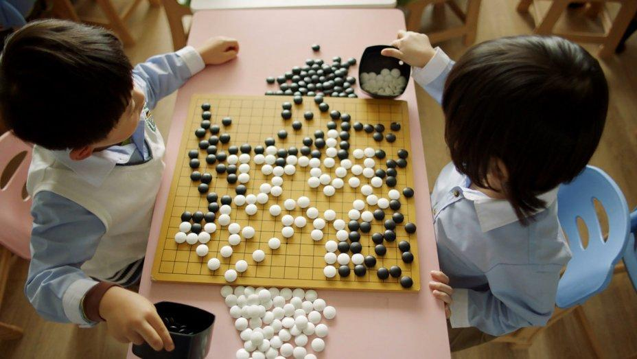 Films in London today: ALPHAGO at Barbican (18 JUN).