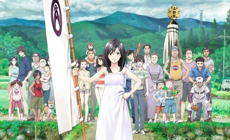 ANIME'S HUMAN MACHINES: SUMMER WARS at Barbican Centre (28 SEP).