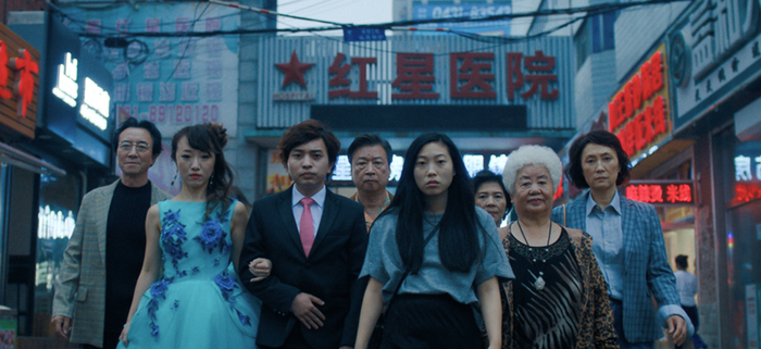 Films in London today: THE FAREWELL at Barbican (20 to 26 SEP).