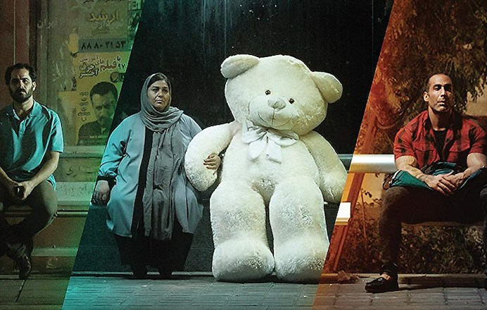 What's on in London: TEHRAN - CITY OF LOVE at Screen25 Cinema (26 FEB).