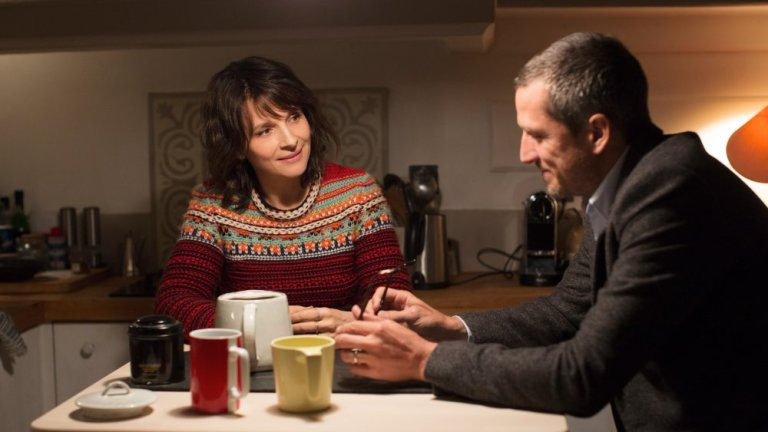 Films in London today: NON-FICTION at Watermans (18 JAN).