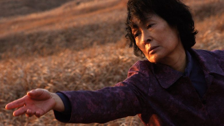 What to see in London: MOTHER at Screen25 Cinema (20 MAY).