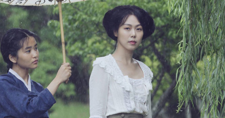 What to see in London: THE HANDMAIDEN at Screen25 Cinema (01 MAY).