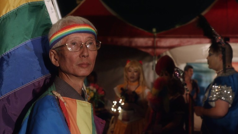 This is a film still from TAIPEILOVE* by Lucie Liu screening at QE: Docs4Pride (JULY 2020).